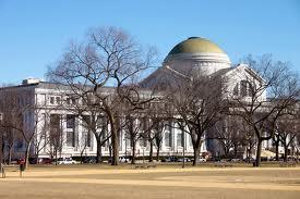 музей американской истории