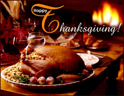 Поздравление на День Благодарения
