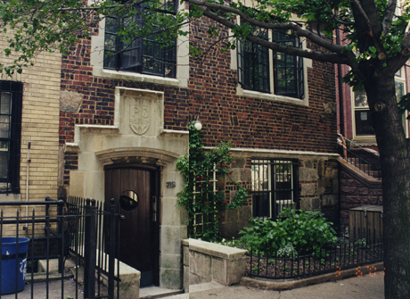 Дома в Нью-Йорке - Слоун Парк