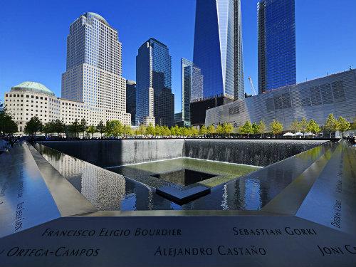 Мемориал 11 сентября-3